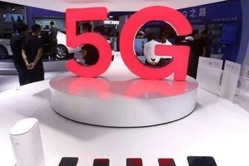 5G手机为何卖不动?