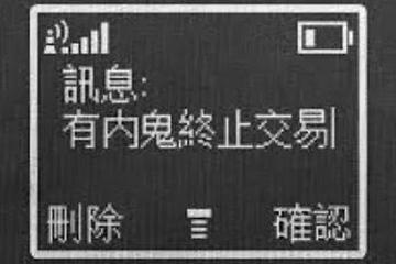 谁都可以批评吴晓波