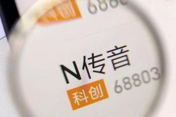凭啥华为比视觉中国要价贵?