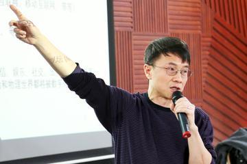 陆奇:技术趋势与商业变革