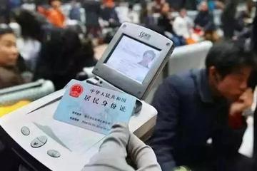 4.68亿个人信息泄露:2块钱就可以查你的身份证