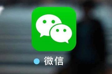 """朋友圈评论可发动图,微信为何""""画风突变""""?"""
