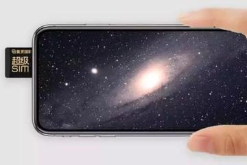 5G超级SIM卡用起来怎么样?
