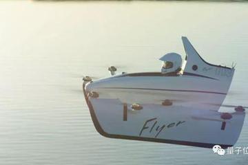 谷歌创始人押注的飞行汽车,如今搁浅