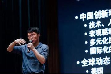 陆奇传授科技创业五大心法