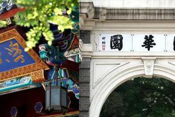 清北毕业生2019就业去向:华为成最大赢家