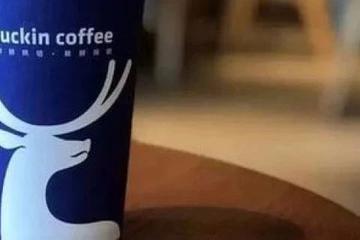 浑水做空瑞幸咖啡有实锤吗?