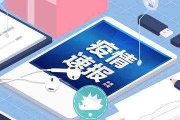 互联网公司在武汉的自救故事