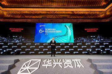 2019年全球生物医药报告:资本起落,创新为先 | 上篇