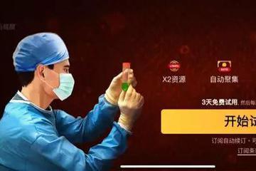 有游戏把瘟疫公司反着抄了