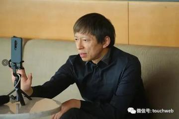 张朝阳:疫情下不要太多焦虑