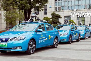 中国自动驾驶分级标准公示