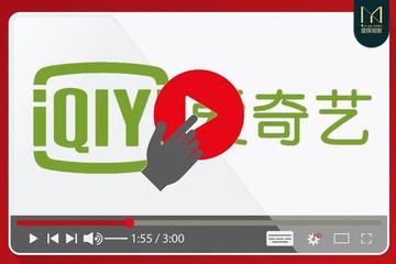 """""""中国YouTube""""终成空"""