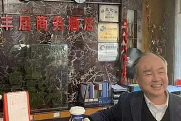 OYO中国溃败史:一场危险的资本游戏正在落幕
