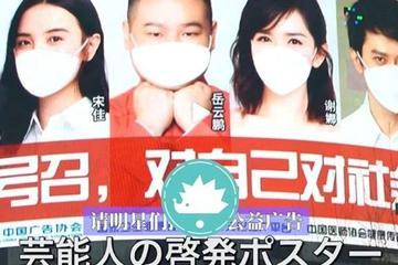 日本导演拍了南京抗疫纪录片