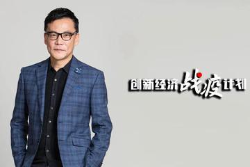 李国庆:我早财务自由了,为什么还要创业?