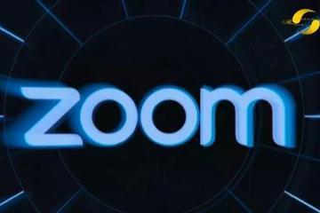 Zoom爆重大安全漏洞