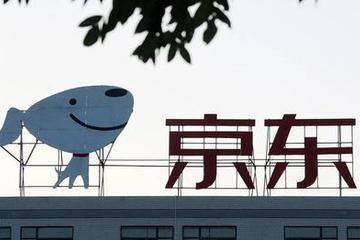 微商大军抢占京东:疯狂的内购群,危险的多级分销