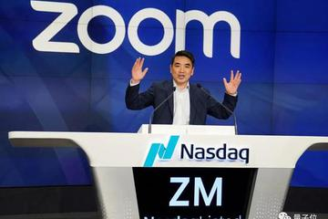 客户花钱雇黑客,竟是为Zoom找bug