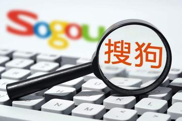 搜狗股权曝光:张朝阳与搜狐共持股40.2% 略超腾讯