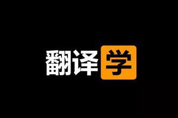 我,Pornhub第一位中文译者