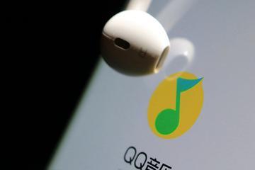 腾讯音乐重金砸来的版权,却只能让用户付出9块钱