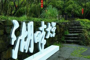 王小川的湖畔第一课笔记