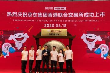 京东正式在香港上市