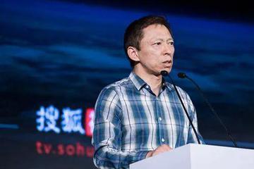 上市20周年搜狐静悄悄 张朝阳很落寞