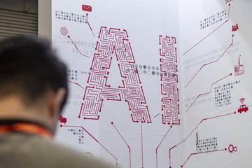 中国AI技术领先 是因为数学好?