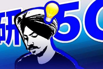 这家印度公司五个月成功自研了5G技术?