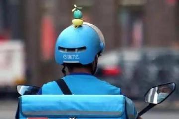 美团外卖和饿了么的头盔大战