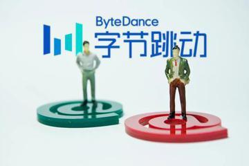 字节AI副总裁马维英离职 将加入清华张亚勤团队