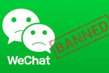 微信禁令阴影下的华人:从惊慌无奈,到起诉硬杠