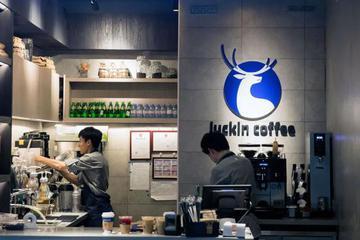 世界上的两个瑞幸:财务造假的资本瑞幸和做平价的咖啡瑞幸