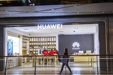 炒华为手机不值得:芯片禁令不等于华为手机停产