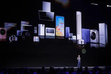 华为开发者大会:一年内搭载HarmonyOS的华为设备已过亿