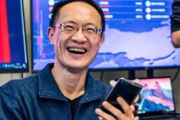 小米副董事长林斌要隐退?出售3.5亿股:套现10亿美元
