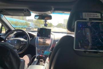 百度自动驾驶初体验:就这?