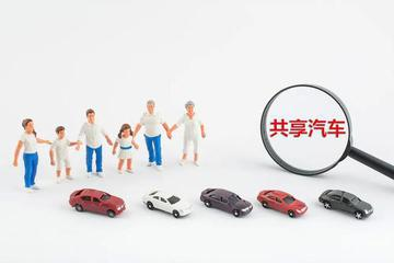 GoFun拿到融资欲上市,共享汽车行业就能活了?