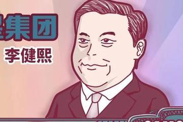 """""""李健熙一咳嗽,整个韩国都会感冒"""",如今他去世了……"""
