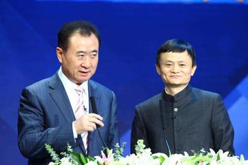 马云VS王健林:2020房地产仍占大半江山 互联网输了吗?