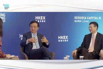 沈南鹏对话李小加:金融科技需要技术 但更重要的是人