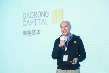 陈耀昌:世界工厂+社交媒体+人才,中国走出的国际品牌一定会越来越多
