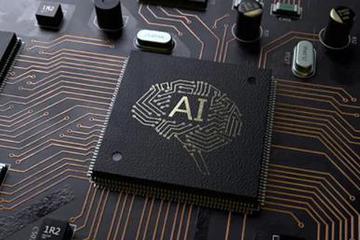 2020年中国AI芯片融资全景图:京沪争霸,四城抢人
