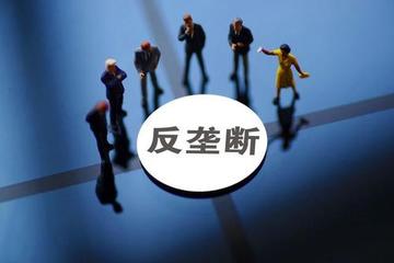 阿里腾讯丰巢三家被反垄断处罚代表了什么信号?
