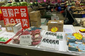 美团、京东、拼多多合围买菜 社区团购是腾讯的电商大赛马