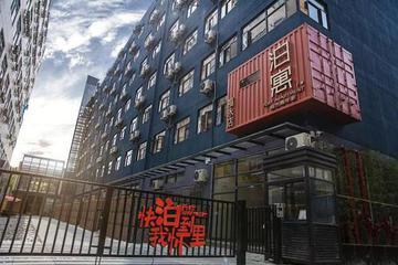 """蛋壳之后,房企们能否成为长租公寓的""""解药""""?"""