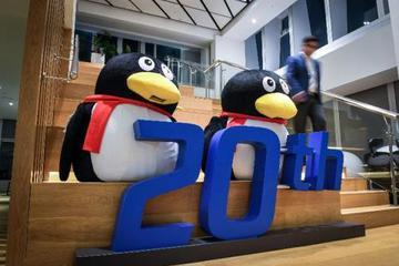 QQ被曝自动读取浏览器记录 Chrome、Edge和360等无一幸免