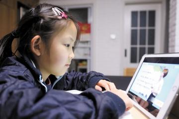 在线教育2021:寿长者的无间地狱
